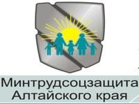 Министерство социальной защиты Алтайского края