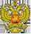 Уполномоченный по правам ребенка в Алтайском крае